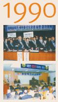 韩国新村运动介绍